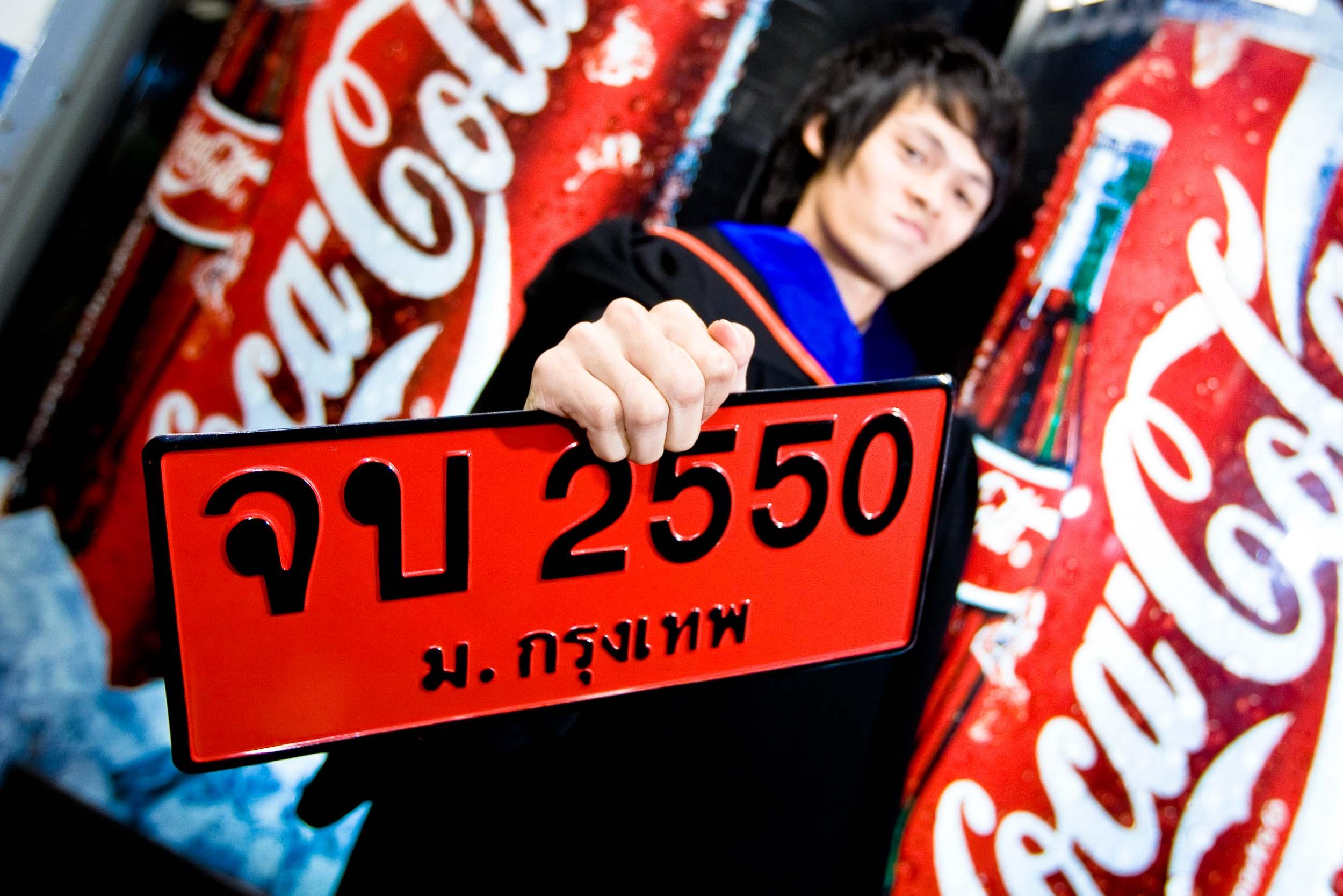 Bangkok University Graduation 2008