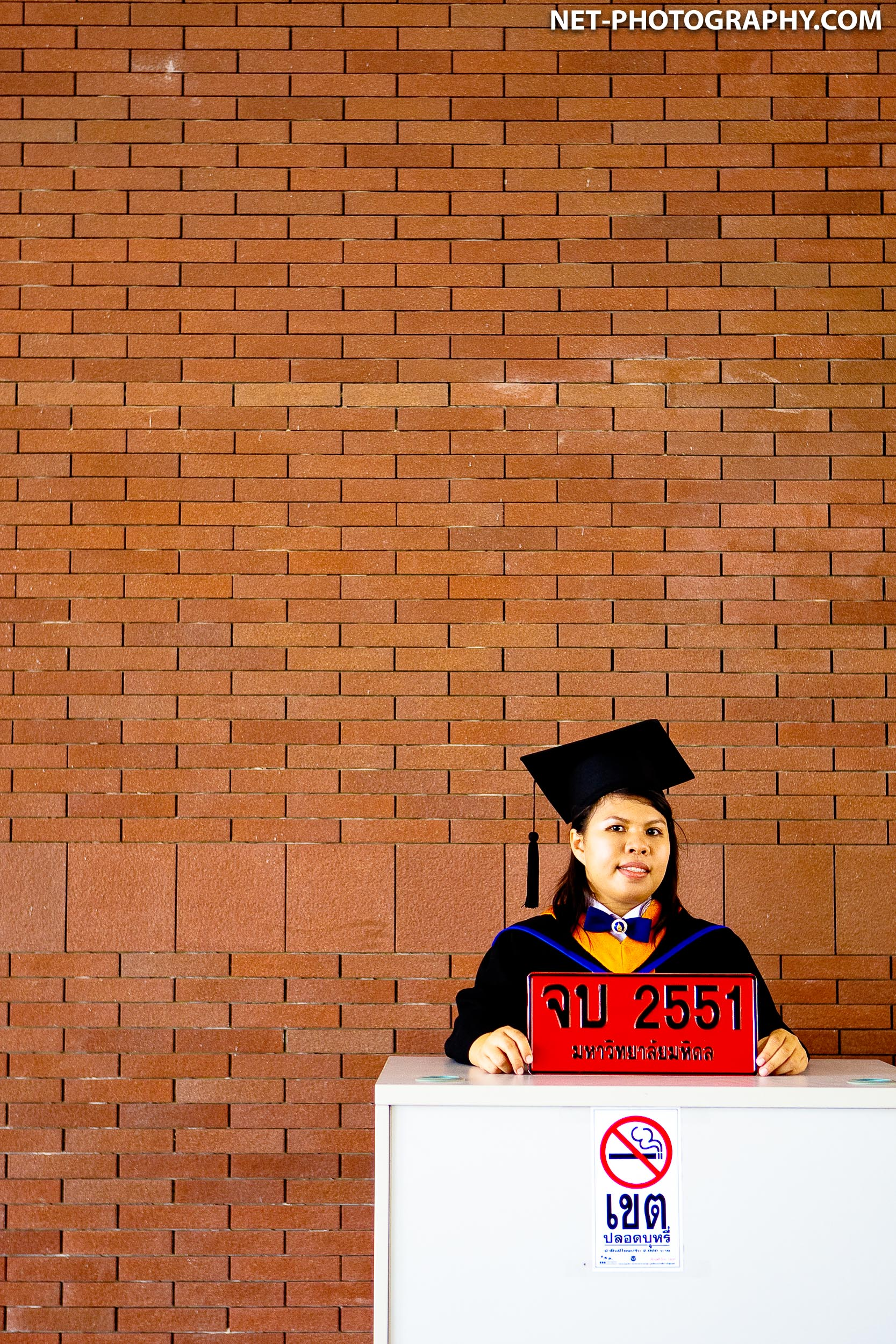 Mahidol University Graduation 2009